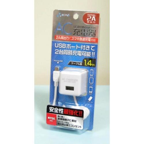 USBポート付・2台同時充電可能ACマイクロUSB充電器 AKJ-SD3 WH 画像