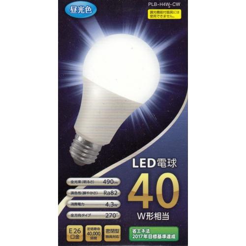 LED電球40W形相当★昼光色・E26口金タイプ2個/セット PLB-H4W-CW 画像