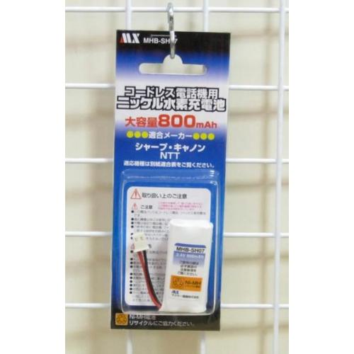 送料無料★シャープコードレス電話機用充電池・M003同等品 MHB-SH07