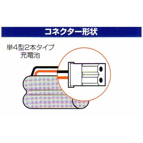 送料無料★シャープコードレス電話機用充電池・M003同等品 MHB-SH07 画像