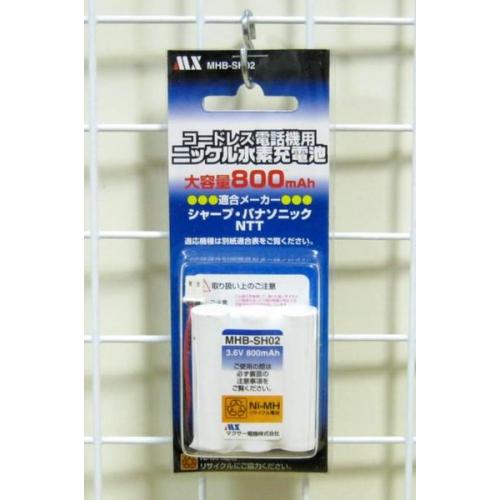 送料無料★シャープコードレス電話機用充電池・N-096同等品 MHB-SH02