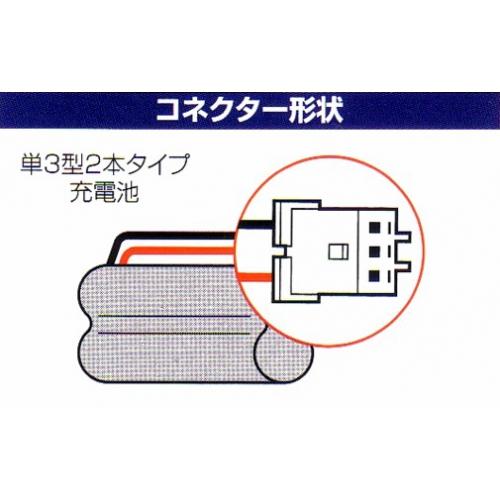 シャープコードレス電話機用充電池・N-120同等品 MHB-SH05 画像