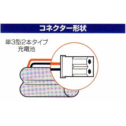 送料無料★シャープコードレス電話機用充電池・UX-BTK1同等品 MHB-NA02 画像