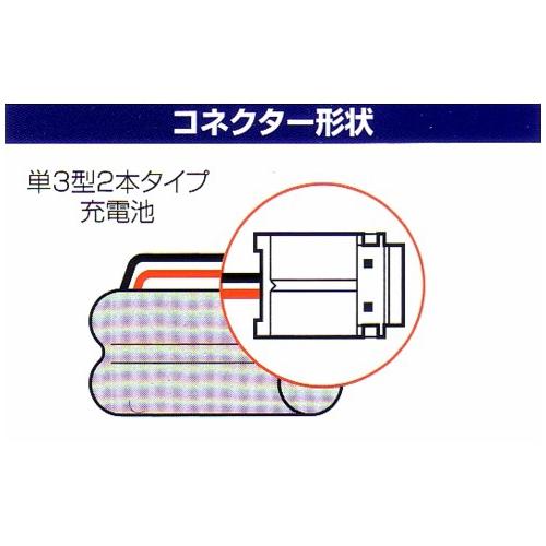 パナソニックコードレス電話機用充電池・KX-FAN37同等品 MHB-NA06 画像
