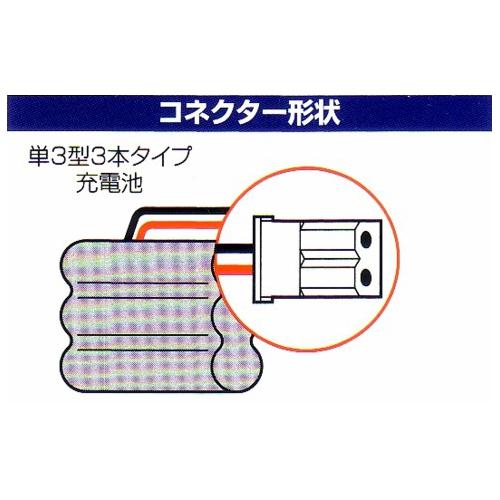 パナソニックコードレス電話機用充電池・P-AA43/1BA04同等品 MHB-SH02 画像