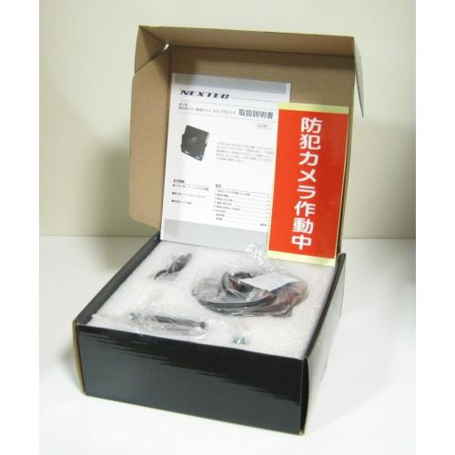 """超小型★オールインワン・セキュリティカメラ・SONY製1/3""""CCD搭載 NX-P821S 画像"""