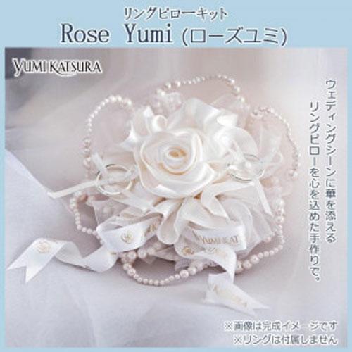 桂由美 YUMI KATSURA リングピローキット Rose Yumi(ローズユミ)