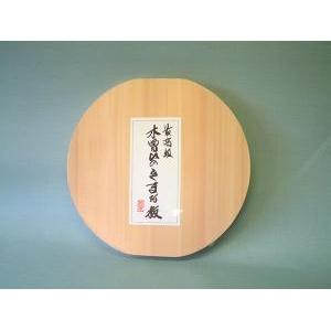 木曽檜 まな板(丸型)