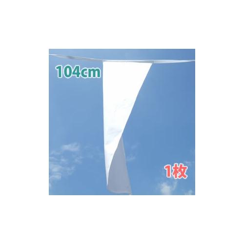 さらさらふんどし(越中褌) 104cm/白-白/綿100%