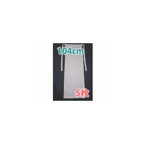 さらさらふんどし(越中褌) 104cm/白-白/綿100%/5枚セット