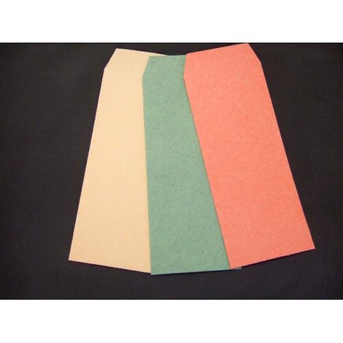 【送料無料】紙すき 封筒 3枚セット アソート