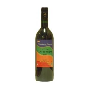 コトー デュ ケルシー(黒ワイン) 赤