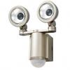 2W乾電池式 LEDセンサーライト 2灯