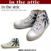 【in the attic】ユニオンジャックハイカットスニーカー