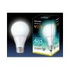 シャープ一般電球形LEDランプ昼白色6.2W DLLA43N