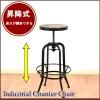【アイアン家具/アンティーク調/木製】昇降式 インダストリアル ハイスツール (カウンターチェア/丸椅子/回転)