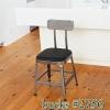 インダストリアル ダイニングチェア bucks #2756 ヴィンテージ・シルバー レザーシートクッション Sサイズ 椅子 スツール アイアン アンティーク カフェ レストラン 飲食店・店舗・業務用
