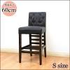 カウンターチェア UME 背もたれ付き 座面高さ60cm 椅子 レザー 木製 ブラック 収納棚付き 業務用