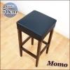 カウンターチェア MOMO 背もたれなし 座面高さ70cm 椅子 スツール レザー 木製 ブラック 業務用
