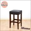 カウンターチェア MOMO 背もたれなし 座面高さ60cm 椅子 スツール レザー 木製 ブラック 業務用