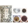 中国茶 プーアール沱茶(徳用)500gパック