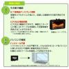 ★100万画素の高解像度・小型軽量・ドライブレコーダー ft-dr100sbk 画像