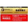 ★新PSE規格対応・スマホ&タブレット超急速充電器2.5m