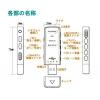 ★4GBメモリ搭載USBメモリ型ICレコーダー