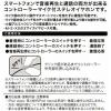 ★スマートフォン対応ステレオイヤホンマイク・新品