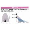 セキュリティセンサーライト★75Wハロゲン球1灯型 マクサーMSL-75H1 画像