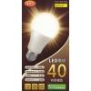 LED電球40W形相当★電球色・E26口金タイプ・2個/セット
