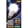 LED電球40W形相当★昼光色・E26口金タイプ2個/セット