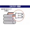 送料無料★シャープコードレス電話機用充電池・N-096同等品 MHB-SH02 画像