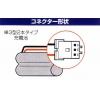 シャープコードレス電話機用充電池・N-120同等品