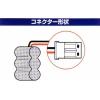 パナソニックコードレス電話機用充電池・P-AA23/1BA01同等品