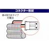 送料無料★パナソニックコードレス電話機用充電池・HHR-TA3/1BA1同等品 MHB-NA08 画像
