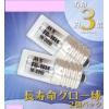 長寿命グロー球10W〜30W形用・2個入り/パック