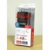 超時短充電・スマホ&タブレット対応充電器・2.5mコード