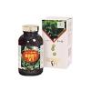 愛媛県で有機栽培されたケール100%無添加の粒状青汁です『遠赤青汁V1』1250粒