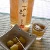 七折小梅梅酒