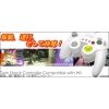 振動、連打機能付き!Wii、GC対応新型コントローラー