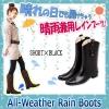 晴雨兼用レインブーツ(ショートサイズ)