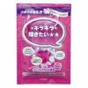 五洲薬品 入浴用化粧品 キラキラ輝きたい(つぶやき風呂E) (25g×10包)×4入