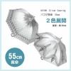 UVION Silver Coating パゴダ晴雨兼用長傘 55cm