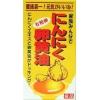 にんにく卵黄油