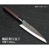 風紋 舟行(薄出刃包丁) 刃渡り155mm