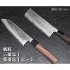 風紋三徳包丁・菜切包丁セット