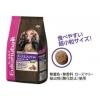 ユーカヌバ 成犬用 ミニチュアダックスフンド専用 1kg