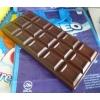 チョコレート でかリモコン