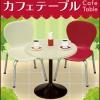 ミニチュア家具 カフェテーブルセット